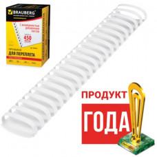 Пружины пластик 51 мм  BRAUBERG, ком.50 шт.,  для сшивания 411-450 л., белые