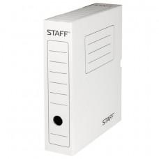 Короб архивный с клапаном, микрогофрокартон, 75 мм, до 700 листов, белый, STAFF, 128858