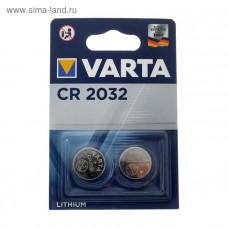 Батарейка литиевая, VARTA, CR2032-1BL, 3B, блистер, 2 шт., 5217315