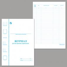 Журнал регистрации приказов А4 48 л. BRAUBERG