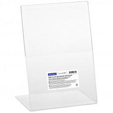 Подставка для рекламных материалов Berlingo, А5, односторонняя вертикальная