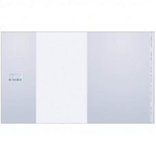 Обложка 230*450 для учебников, универсальные, ArtSpace, ПВХ 100мкм