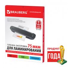 Пленка для ламинирования А4 BRAUBERG 75мкм 100л.