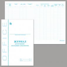Журнал регистрации исходящих документов А4 48л.