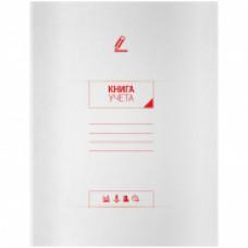 Книга учета А4 96л. кл. обложка мелованный картон, блок офсетный OfficeSpace