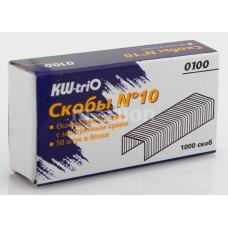 Скобы №10 для степлера  KW-trio 1000 шт.