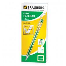"Ручка гелевая зеленая 0,5 мм. BRAUBERG ""Jet"", корпус прозрачный,  линия 0,35 мм,"