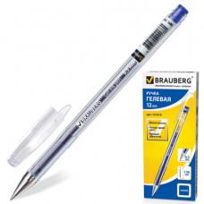 "Ручка гелевая синяя 0,5 мм. BRAUBERG ""Jet"", линия 0,35 мм,"