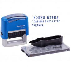"""Штамп самонаборный 3стр Berlingo """"Printer 8051"""", 1 касса, пластик, 38*14мм, блистер"""