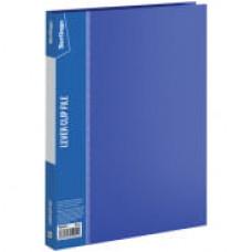 """Папка с зажимом 17мм 700мкм синяя Berlingo """"Standard"""""""