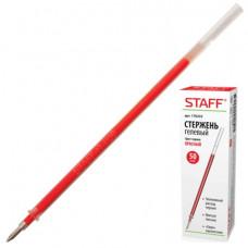 Стержень гел. красный 0,5 мм. 135 мм. евронаконечник STAFF