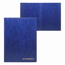 """Папка адресная  """"На подпись"""", формат А4,  до 100 листов, синяя, """"ДПС"""", ПВХ"""