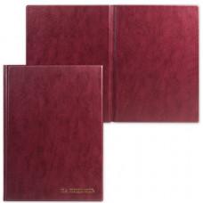 """Папка адресная  """"На подпись"""" формата А4,  до 100 листов, бордовая, """"ДПС"""",ПВХ"""