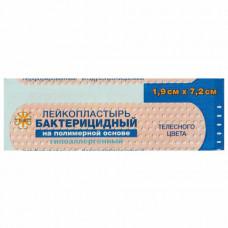 Лейкопластырь бактерицидный LEIKO 10 шт/уп  1,9х7,2 см, на полимерной основе, телесного цв.