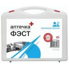 Аптечка первой помощи производственная ФЭСТ, до 30 человек, футляр из полистирола