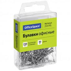 Булавки офисные OfficeSpace, 30мм, 250 шт., пластик. коробка, европодвес
