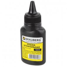 Штемпельная краска черная 45мл BRAUBERG