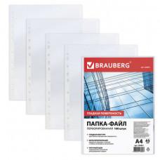 Файл-вкладыш А4 45 мкм гладкие ком ( 100шт ) BRAUBERG