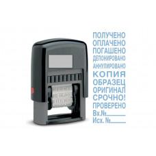 """Штамп """"КОПИЯ ВЕРНА"""", Colop, 38*14мм"""