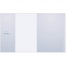 Обложка 250*380 для учебников, универсальная, с липким слоем, ПП 80 мкм