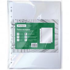 Файл-вкладыш А4 25 мкм матовые  OfficeSpace 100 шт/уп