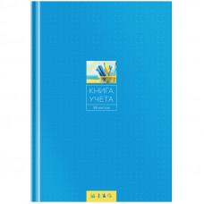 Книга учета А4 96л. кл. 7БЦ блок газетный