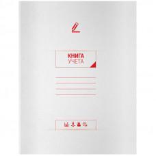 Книга учета А4 96л. лин. лбложка мелованный картон, блок офсетный OfficeSpace