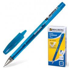 """Ручка гелевая синяя 0,5 мм. BRAUBERG """"Income"""", корпус тонированный синий, игольч. пишущий узел"""