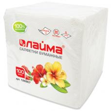 Салфетки бумажные 100 шт., 24х24 см, ЛАЙМА, белые, 100% целлюлоза