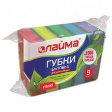 Губки д/посуды 5 шт/уп ЛАЙМА MAXI, чистящий слой, (в27*ш96*г64мм)