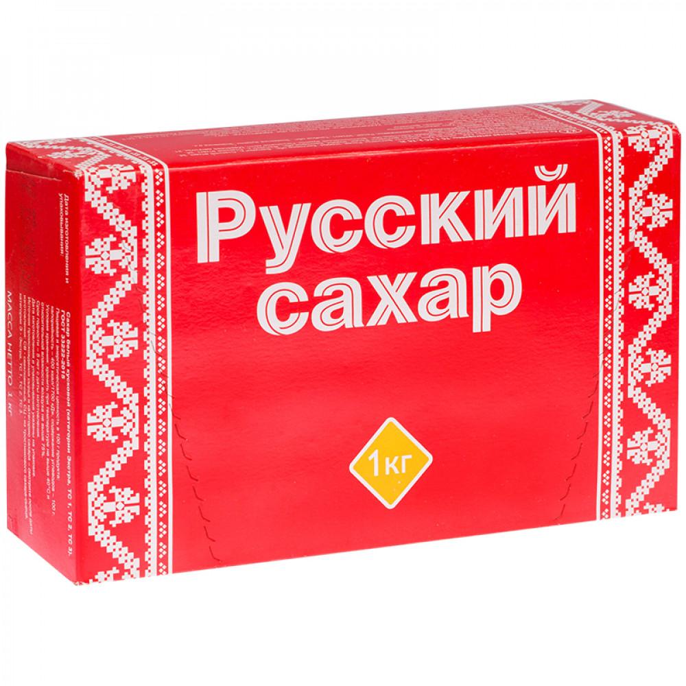 Сахар-рафинад Русский сахар, 1кг, картонная коробка