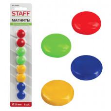 Магниты для досок 2 см, 8 шт., STAFF, цвета ассорти, в блистере