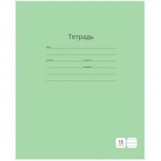 """Тетрадь 18л линия ArtSpace """"Однотонная. Зеленая"""""""
