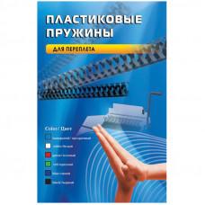 Пружины пластик 10 мм OFFICE KIT синий 100шт.