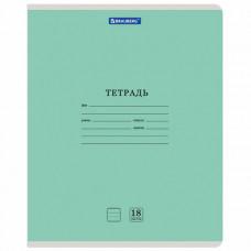 Тетрадь 18л линия BRAUBERG КЛАССИКА NEW обложка мелованный картон