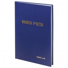 Книга учета А4 96л. кл. обложка твердая, STAFF