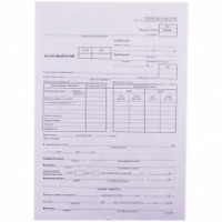 "Бланк ""Авансовый отчет"" А4 форма АО-1, оборотный, газетка, 100 экз. OfficeSpace"