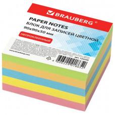 Блок для записей 90х90х50 мм цветной непроклеенный BRAUBERG