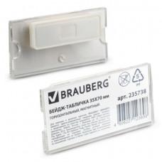Бейдж-табличка BRAUBERG, 35х70 мм, горизонтальный, магнитный