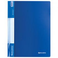 Папка 30 вкладышей  синяя, 0,6 мм кор 20 мм  BRAUBERG стандарт