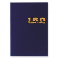 Книга учета А4 160л. кл. 7БЦ блок офсетный