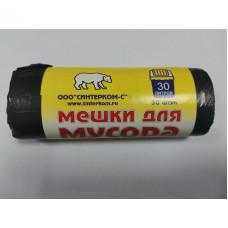Мешки для мусора 30л/30шт 12мкм РОЛИК Черный ПНД50*60