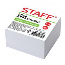 Блок для записей 90х90х45 мм белый непроклеенный STAFF, белизна 90-92%