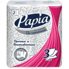 Полотенца бум. Papia, 3-слойные, тиснение, белые, 1/2 листа, 2шт/упак.