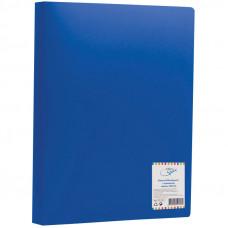 Папка с зажимом 15мм 500мкм синяя OfficeSpace