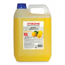 """Мыло жидкое 5000 мл ЛАЙМА PROFESSIONAL """"Лимон"""", крем-мыло"""