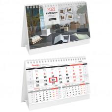 """Календарь-домик OfficeSpace """"Business"""", горизонтальный, на гребне, с бегунком, 2021г."""