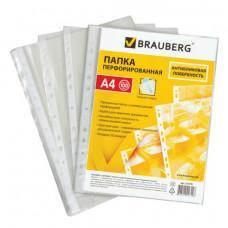 Файл-вкладыш А4 30 мкм апельсиновая корка ком ( 100шт) BRAUBERG