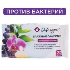 Салфетки влажные 70 шт., МЕЛОДИЯ, антибактериальные