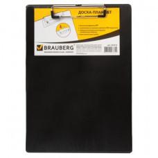 """Планшет с зажимом  А4, 22,8х31,8 см, картон/ПВХ, черный BRAUBERG """"NUMBER ONE"""""""